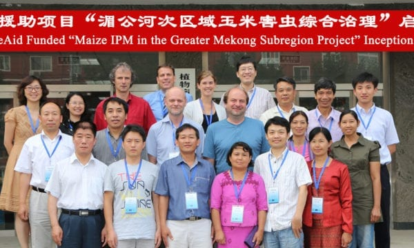 Project inception workshop in Beijing 2012