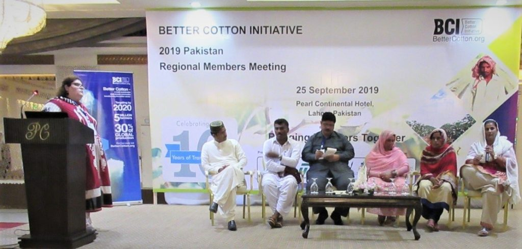 Better Cotton Initiative Regional Members Meeting