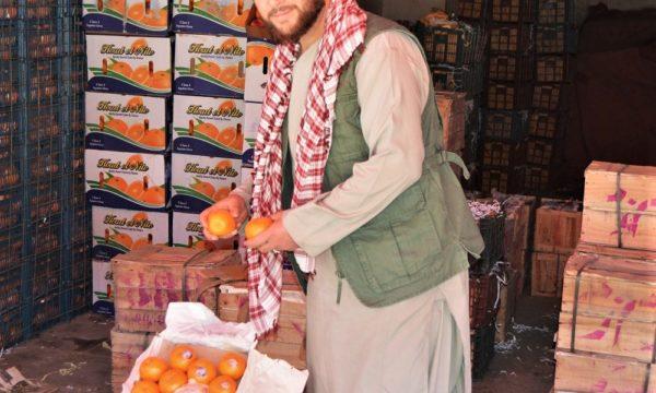 Afghan-sps
