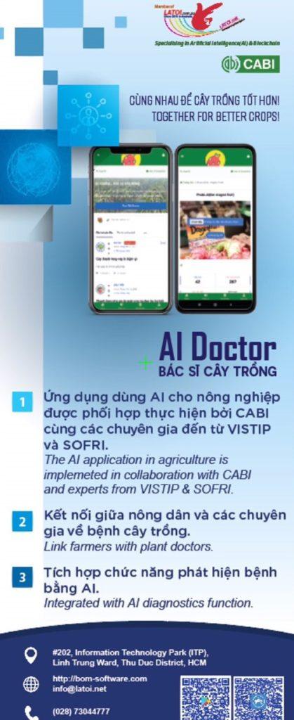 AI plant doctor leaflet